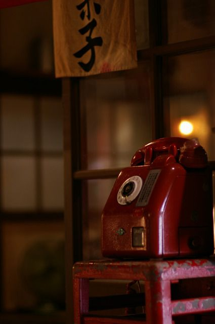 Japanese old public phone - this was standard when I studied in Tokyo 1980-81... :-)