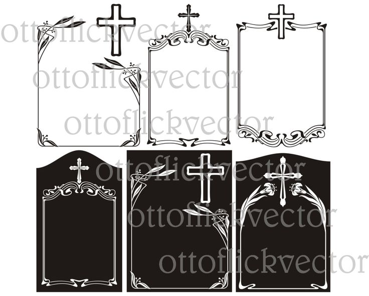 OBITUARY, FUNERAL NOTICE vector frames clipart, memorial ornament border eps, ai, cdr, png, jpg, printable, cuttingable, memorial plaque by ottoflickvector on Etsy