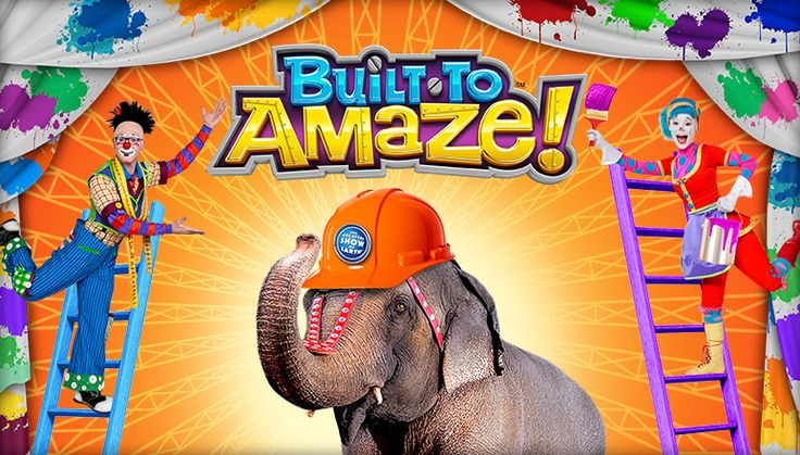 Tiaras - Reviews - Ringling Bros. and Barnum & Bailey ® Presents Built To Amaze #ChiRingling{Giveaway}
