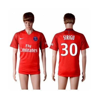 Paris Saint Germain PSG 16-17 Salvatore Sirigu 30 Udebane Trøje Kortærmet.  http://www.fodboldsports.com/paris-saint-germain-psg-16-17-salvatore-sirigu-30-udebane-troje-kortermet.  #fodboldtrøjer