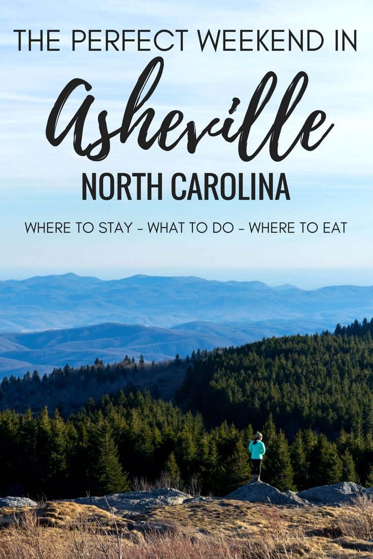 Planning a trip to Asheville, North Carolina? Click through for our weekend guide, with tips on how to spend a weekend in Asheville! #Asheville #NorthCarolina #Weekend | things to do in asheville | asheville north carolina | asheville nc | asheville restaurants | downtown asheville | hiking in asheville | asheville breweries | weekend trip ideas | north carolina travel | travel with a full time job |