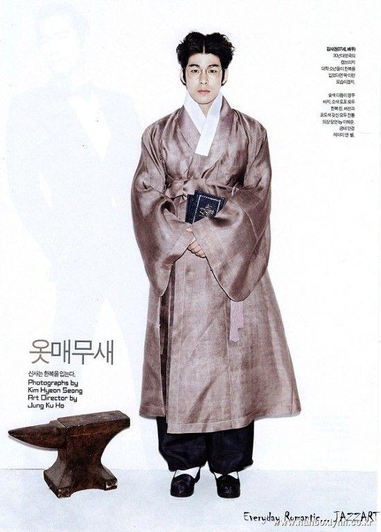 modern men hanbok