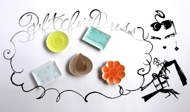 Gift Story for DRESS 10 | Lifestyle | Project DRESS (プロジェクト・ドレス) 豆皿御菓子之畫圖写<元禄> あられ地、名月、しののめ、玉の井、花ぐるまの5枚セット。 1組5枚セット¥3,675