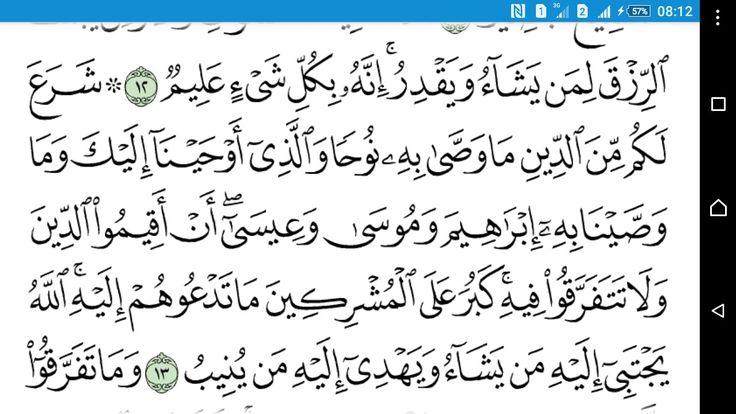 Syareat pokok agama adalah sama, Nuh ,Ibrahim, Musa, Isa, dan Muhammad ...Islam dan Jamaah