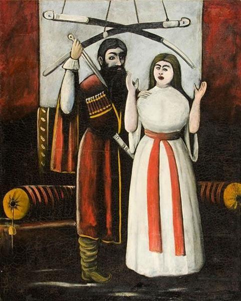 Sister and brother (according to the play by V. Gunia) - Pirosmani Niko