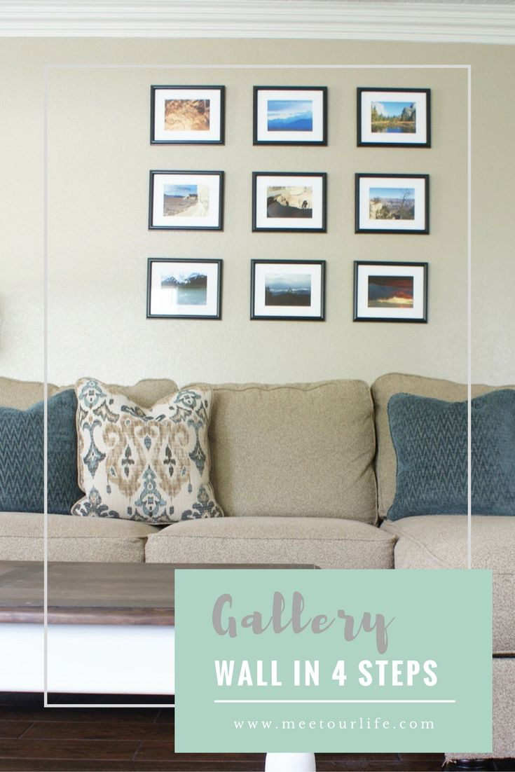 A simple gallery wall - Here are 4 easy steps to create a budget friendly gallery wall for your home! Click through or repin for later! www.meetourlife.com