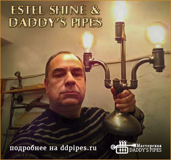 Меньше суток осталось до ПРЕЗЕНТАЦИИ новой коллекции. У нас в Мастерской @ddpipes (Daddy's Pipes) все готово, как и у нашего партнера @estelsemenchuk_makeup_pro (Estel Shine). Следите за публикациями в соцсетях. Будет интересно! #daddyspipes #ddpipes #likes #лайки #нравится #follow #followme #loft #decor #industrial #steampunk #design #interior #handmade #дизайн_интерьера #лофтстиль #стимпанк #декор #дизайн #стул #табурет #ручнаяработа #подарки #сувениры #неупустимомент #award #show…