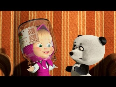 Masha i Medved - gem and I love this Russian cartoon, I just wish we knew what they were saying.