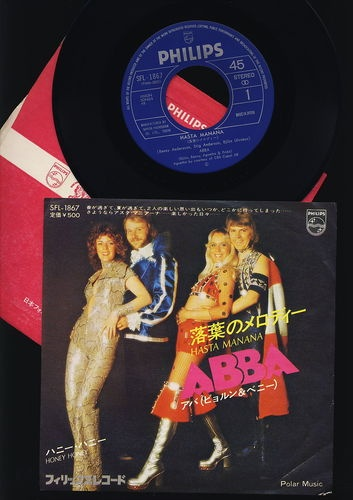 ABBA - Hasta Manana - Honey Honey - JAPAN - PHILIPS SFL 1867