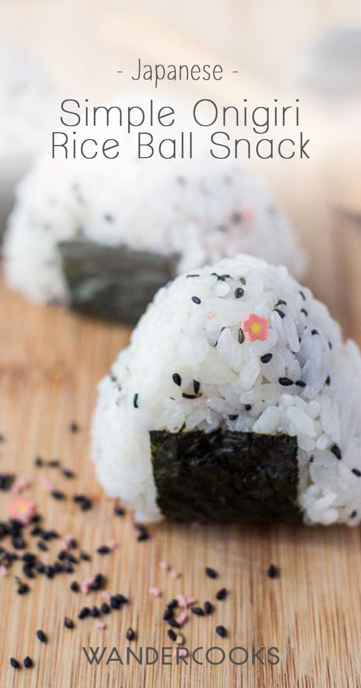 Simple Onigiri Rice Ball Snack Recipe - A cute Japanese snack that only needs rice and your perfect filling. Super delicious for lunch! Vegetarian. | wandercooks.com