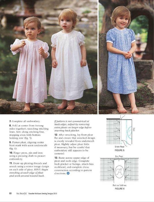 """""""Детские крестильные платья и чепчики"""". Книга по рукоделию."""