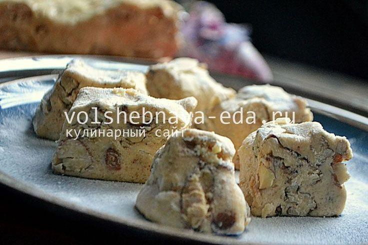 Нуга - рецепт по-итальянски
