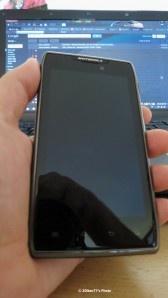 Motorola RAZR MAXX - review