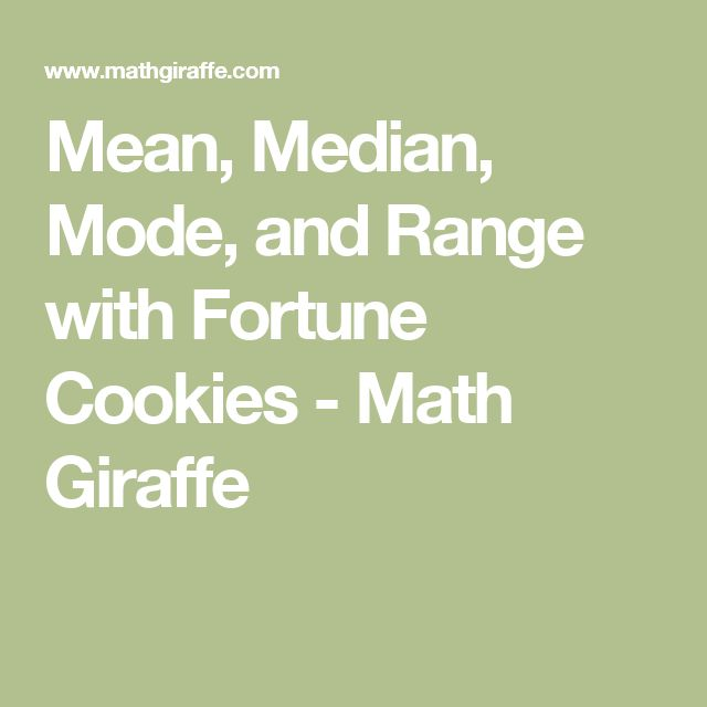 Mean, Median, Mode, and Range with Fortune Cookies - Math Giraffe