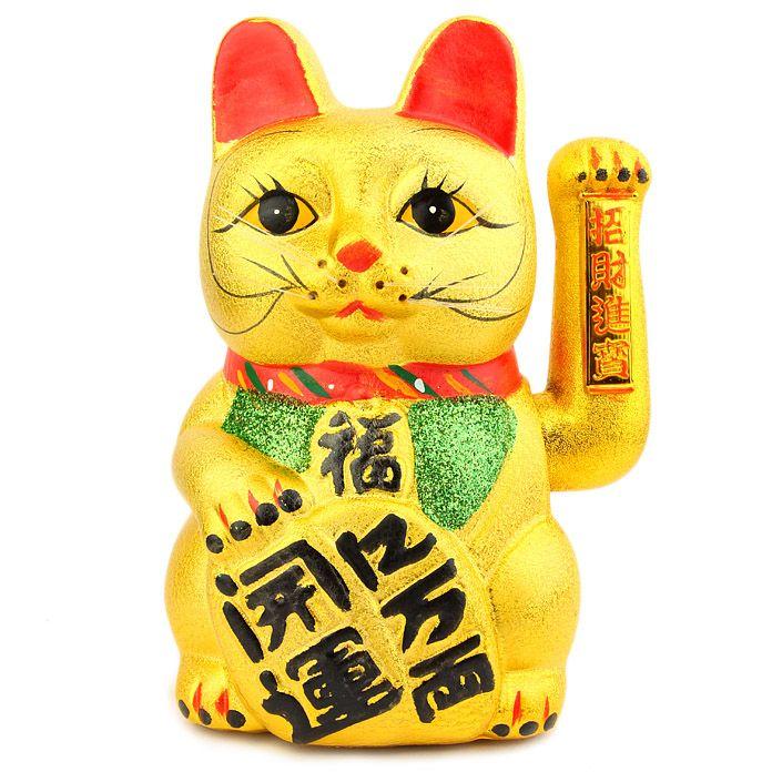 mon chat porte bonheur avec bras articul 233 maison bonheur cats and maneki neko