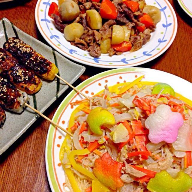 田楽美味しい(((o(*゚▽゚*)o)))  京都で買った「ふきよせ」を春雨サラダに乗せました! 油で揚げると一気に膨らんで楽しい♪ - 88件のもぐもぐ - 生麩田楽、春雨サラダ、里芋と豚肉のコクうま煮 by rika9
