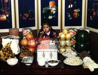 Baby Lee Min Ho :) Chubby and Cute Boy !