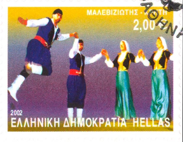 2002 Greece - Dora Stratou Theatre