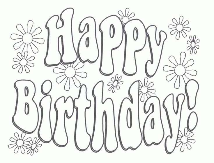 birthday balloon coloring pages pictures imagixs thingkid 24802