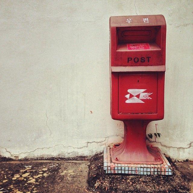 andy_oppa To whom shall I send a letter? :) 누구에게 편지를 쓰고 보낼까? ㅋ #red #post #box #wall #concrete #korea #countryside #한국 #시골 #경남 #gyeongnam #우체통 #우체국 #빨간 / #골목 #상자 / 경상남 / 2013 11 09 /