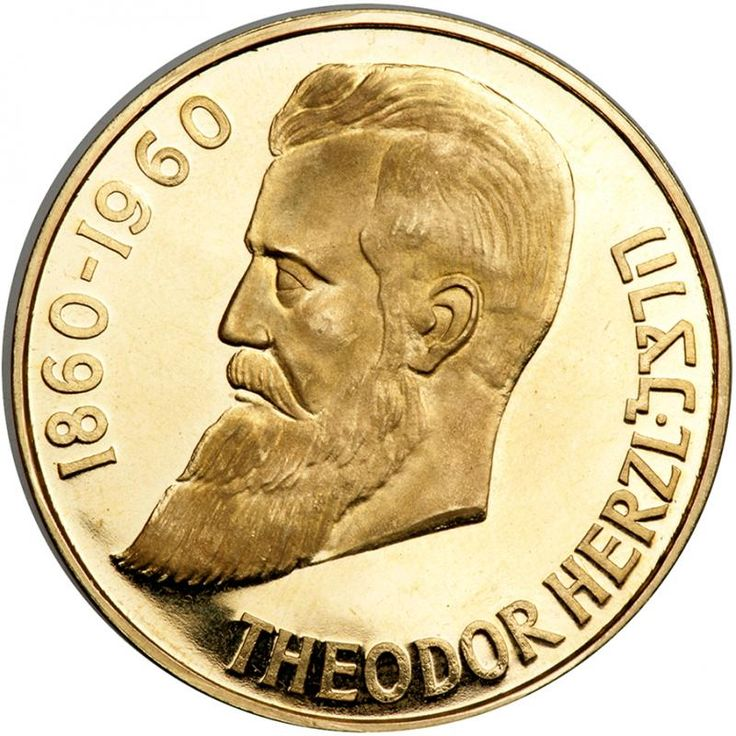 "Israel. Theodor Herzl, Privately Issued Gold Medal, 1960. BU 16 grams. 900 fine. 36 mm. Commemorates the 100th anniversary of the birth of the ""Father of Zionism,: Theodor Herzl. The reverse contains the emblems of the Twelve Tribes. Estimated Value $475 - 525. #Coins #Gold #MADonC"