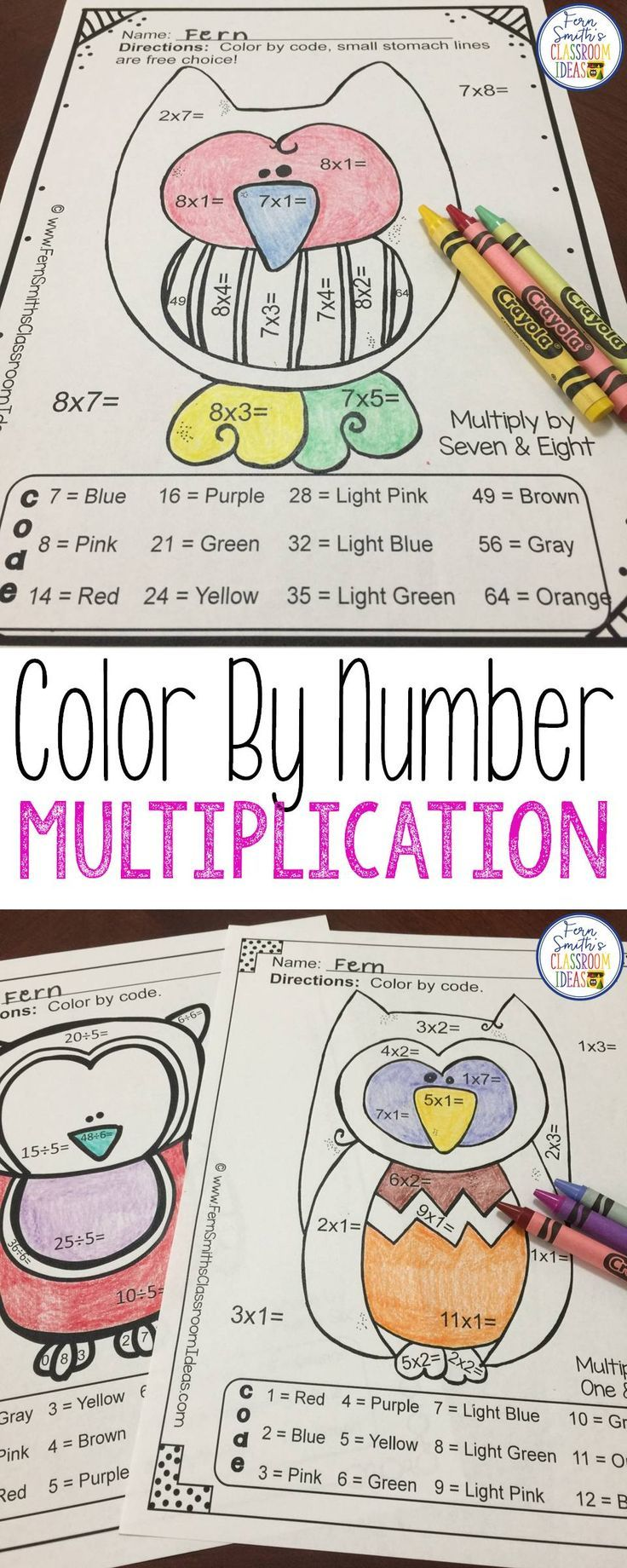 Looking for an adorable way to integrate math with your morning work or math rotations? Lay one on the desk each morning for your morning work and your day will start out smoothly. These FUNKY Owls Multiplication Worksheets include FIVE No Prep Printables that can be used for your math center, small group, RTI pull out, seat work, substitute days or homework, answer keys included too! Our FUNKY SERIES - Students can't predict the answers and they love the colorful finished product they get…
