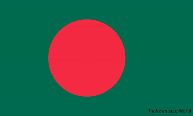 #Bangladesh_newspapers (BD Newspapers): Get here all Bangla newspapers online list for all bangla news from Bengali Bangladeshi newspapers & English news from Bangladeshi English newspapers.