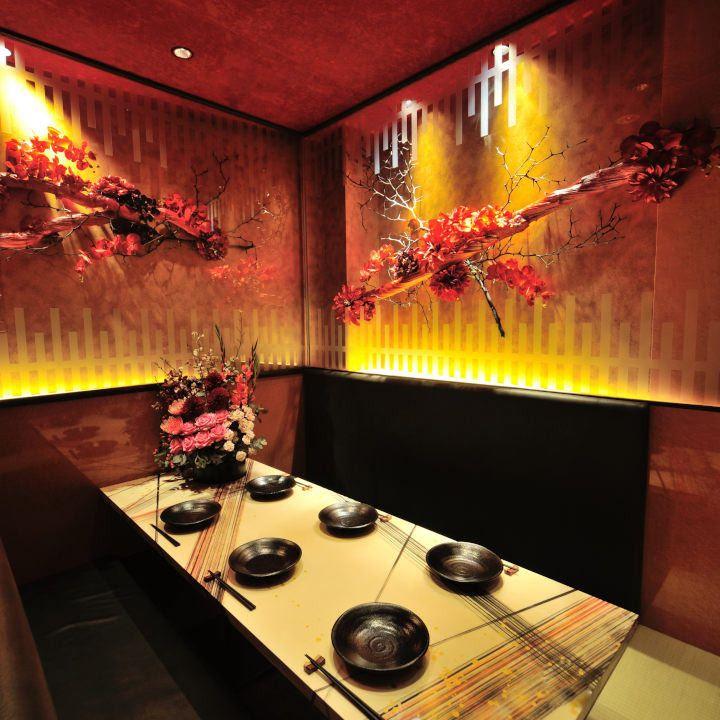 ぐるなび - 個室Japanese Modern Dining 杏ANN 仙台駅前店(仙台/居酒屋)