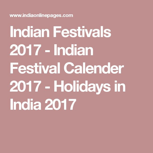 Indian Festivals 2017 - Indian Festival Calender 2017 - Holidays in India 2017