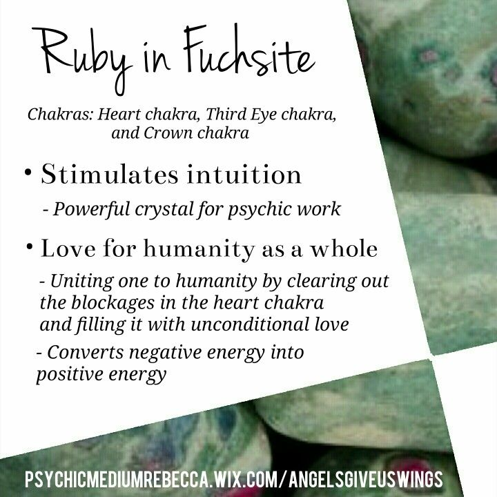 Ruby in Fuchsite crystal meaning