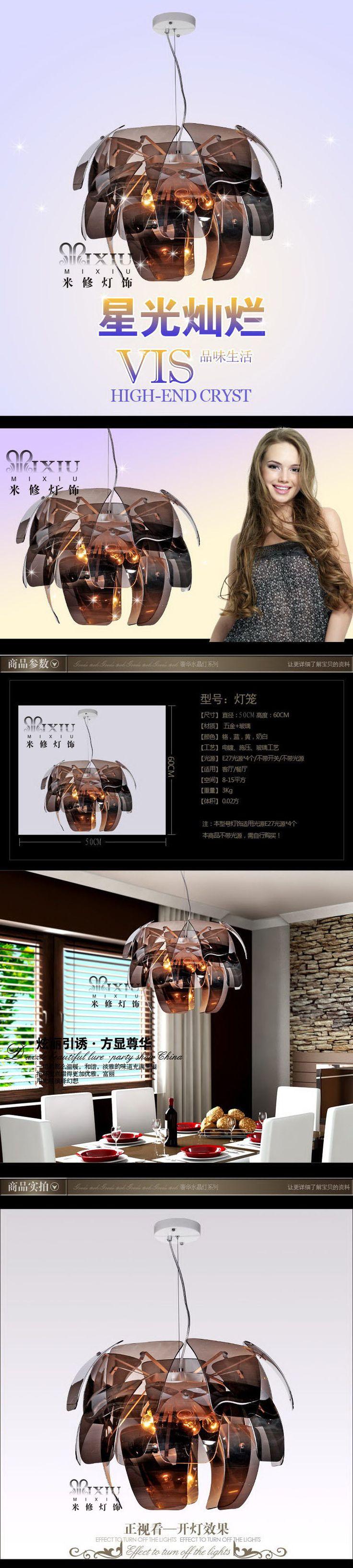Эхинацея новый ресторан стеклянная люстра люстра лампа гостиной люстра спальне люстра инженерно - Taobao
