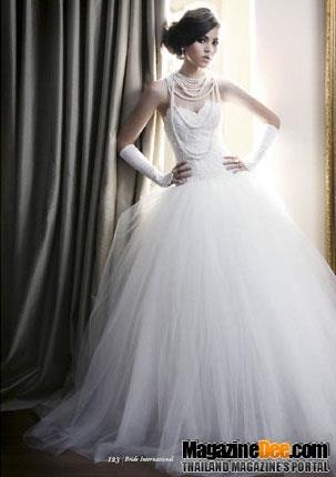 Dj prostyle and shereen wedding dress