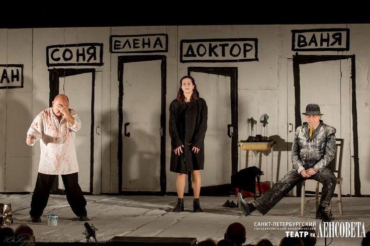 Дядя Ваня - Театр имени Ленсовета, Санкт-Петербург