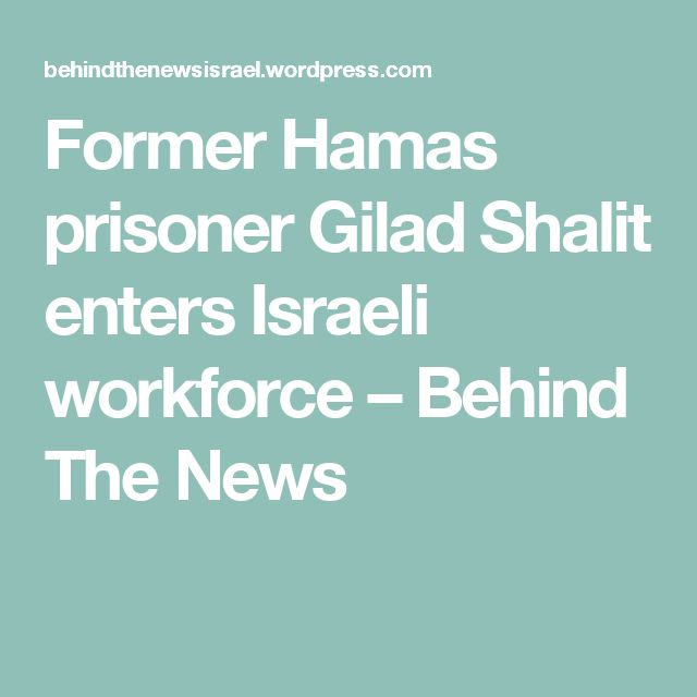 Former Hamas prisoner Gilad Shalit enters Israeli workforce – Behind The News
