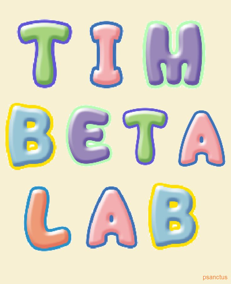 *Tim *Beta *Lab @SdV REpin