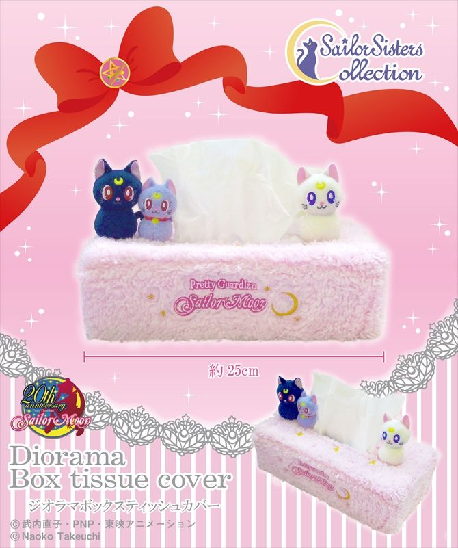 Sailor Moon Luna, Artemis & Diana Plush Tissue Box Cover... Weird but cute