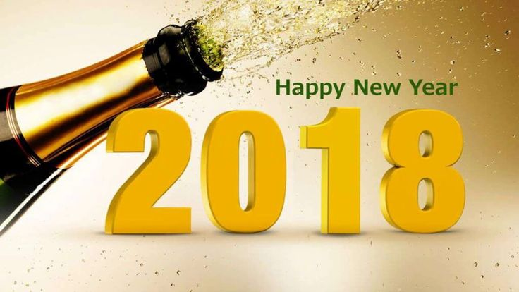 Advance Happy New Year 2018 Images Download – {HD*} New Year Wallpapers ,3D Im...