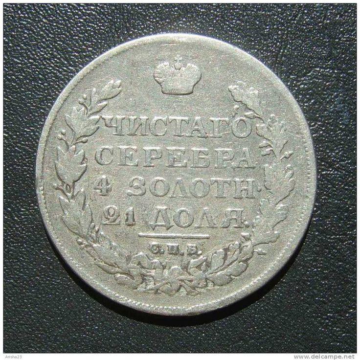 No.O-2 RUSSIA, 1 Rouble 1814 СПБ МФ - Alexander I - silver - Delcampe.net