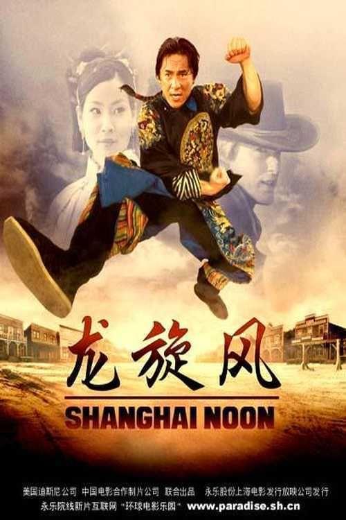 Shanghai Noon 2000 full Movie HD Free Download DVDrip