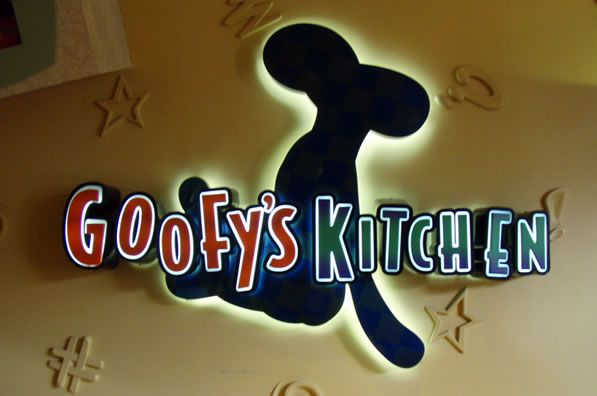 Goofy's Kitchen, located inside the Disneyland Hotel at Disneyland. One of my fave ways to welcome us to the resort, or to say good-bye before we head back home. Contact Brandy at Travel Time with Mickey brandy@traveltimetravel.com #Disneyland #disneylandhotel #goofyskitchen