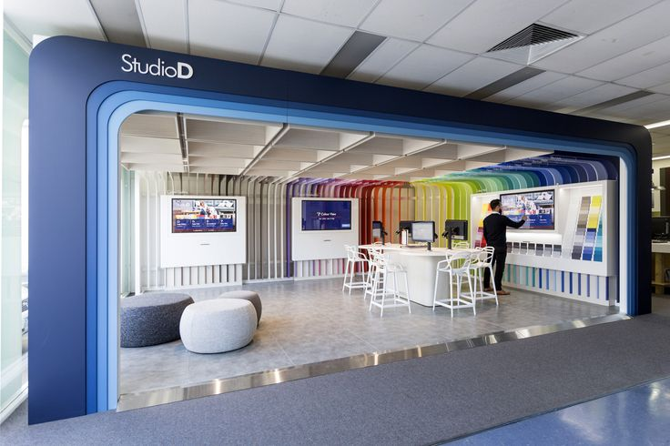 Studio D by e2 and dulux