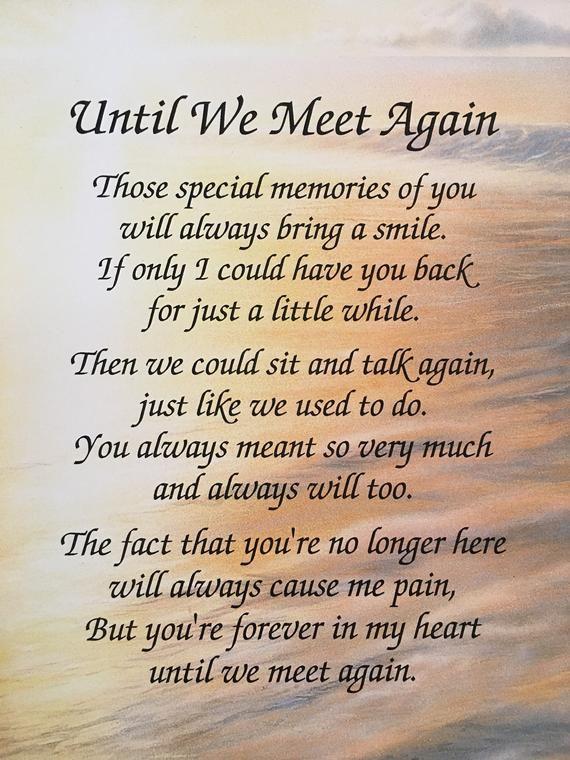 Memory of Husband, Sympathy of Husband, In Memory Gift ...