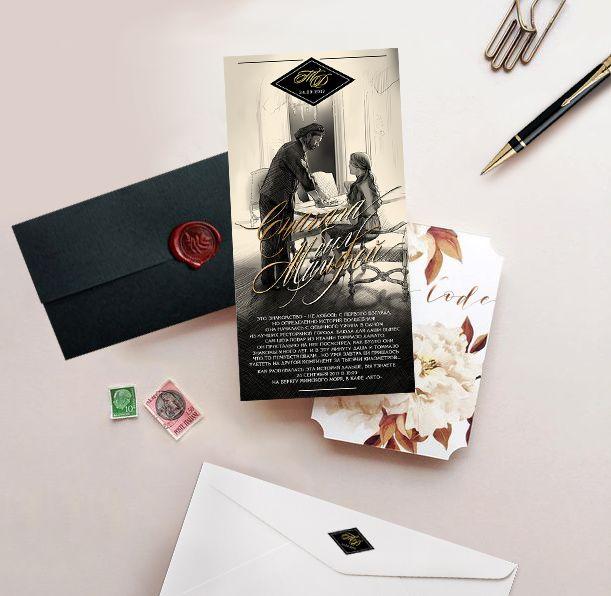 Wedding Invitation. Drawing & Lettering. Designer @volgailyina