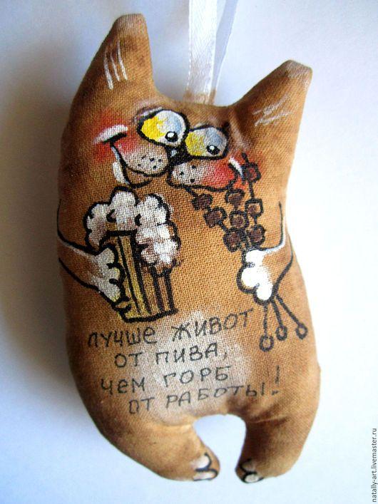 Ароматизированные куклы ручной работы. Ярмарка Мастеров - ручная работа. Купить Кофейные котики. Handmade. Коричневый, хлопок 100%