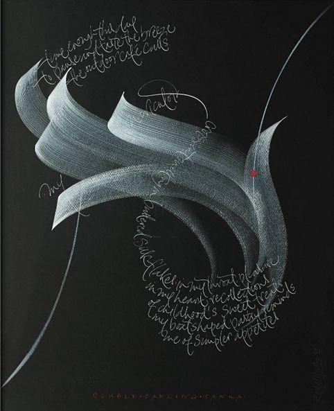 Naviculoid by Vivien Jones and Rachel Yallop