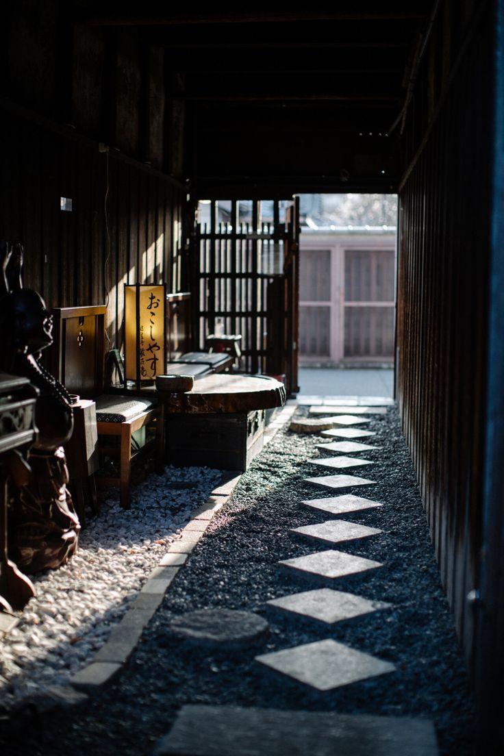京町家 京都 Kyoto Japon