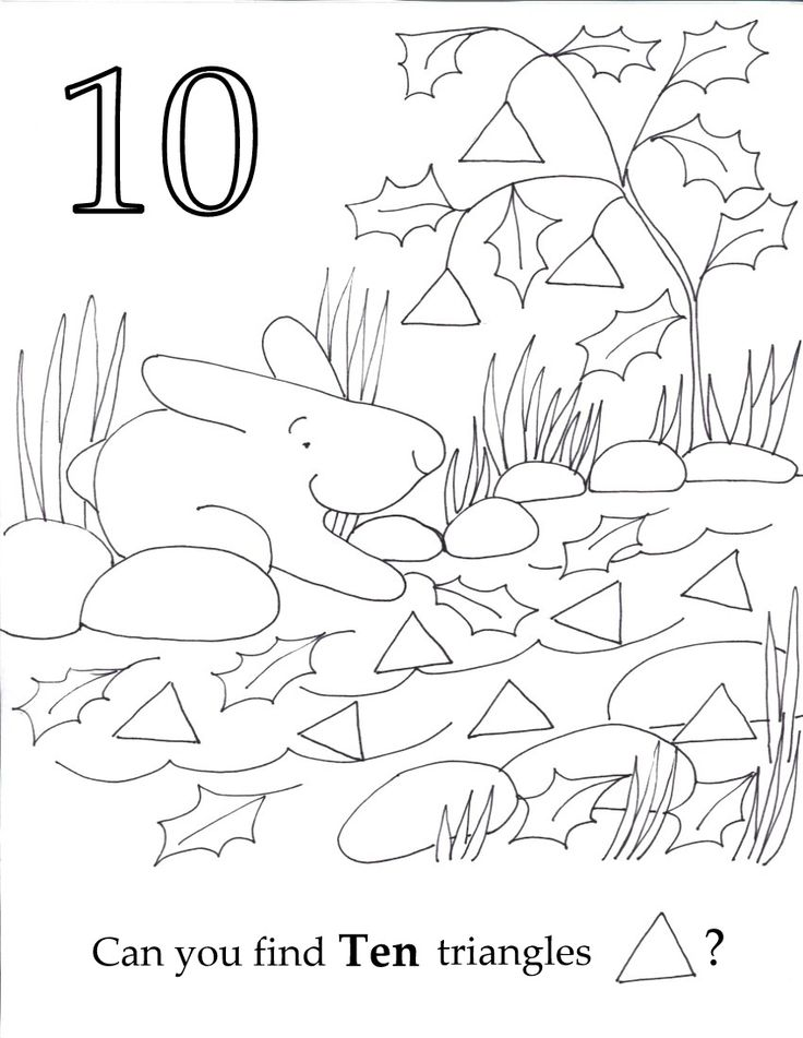 Free Preschool Printable. If doing all the seek and finds 1 to 20 is overwhelming for your preschooler, try two seek and find groups, 1 to 10 and 11 to 20.