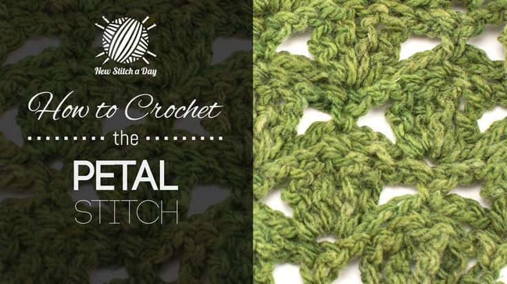 How to Crochet the Petal Stitch/ This stitch creates a fun lace pattern. The petal stitch would be great for shawls, shrugs, and afghans!