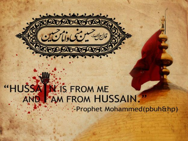 Hussain is from Me Muharram ul Haram HD Wallpapers