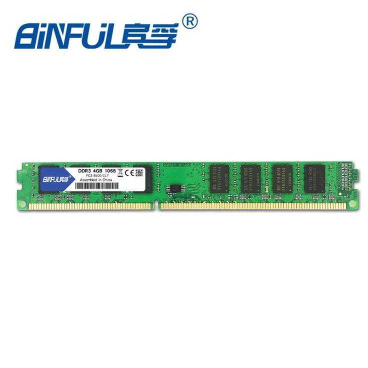 Binful orignial <b>New</b> DDR3 4GB 1066mhz PC3-8500 <b>for</b> Desktop ...